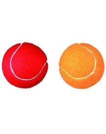Trixie teniso kamuoliukai 6 cm 2 vnt.
